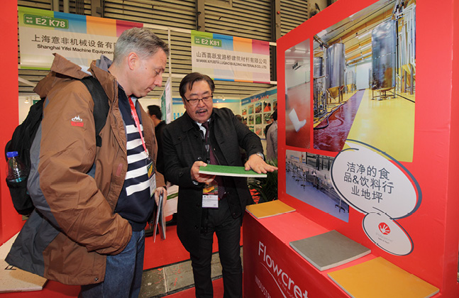 Join Flowcrete at the China Floor Expo!