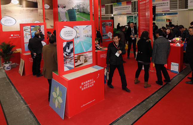 Join Flowcrete at the China Floor Expo!3