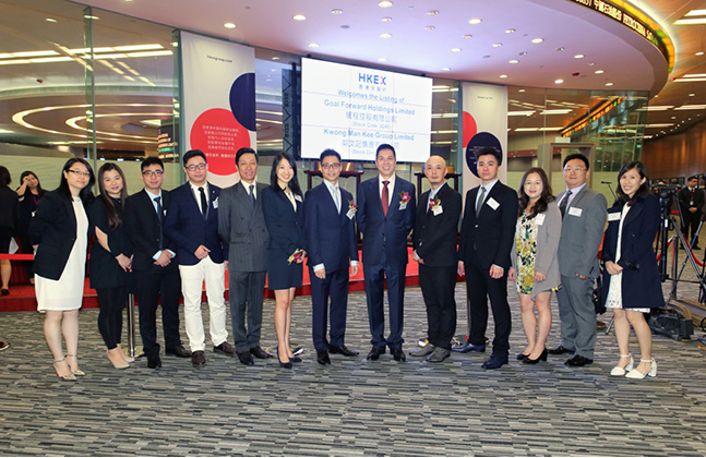Flowcrete Congratulates KMK on Hong Kong Stock Exchange Success3