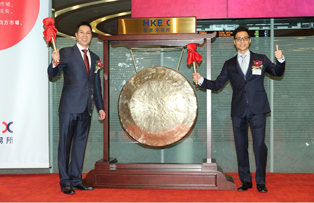 Flowcrete Congratulates KMK on Hong Kong Stock Exchange Success4