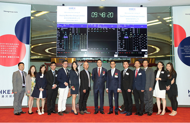 Flowcrete Congratulates KMK on Hong Kong Stock Exchange Success5